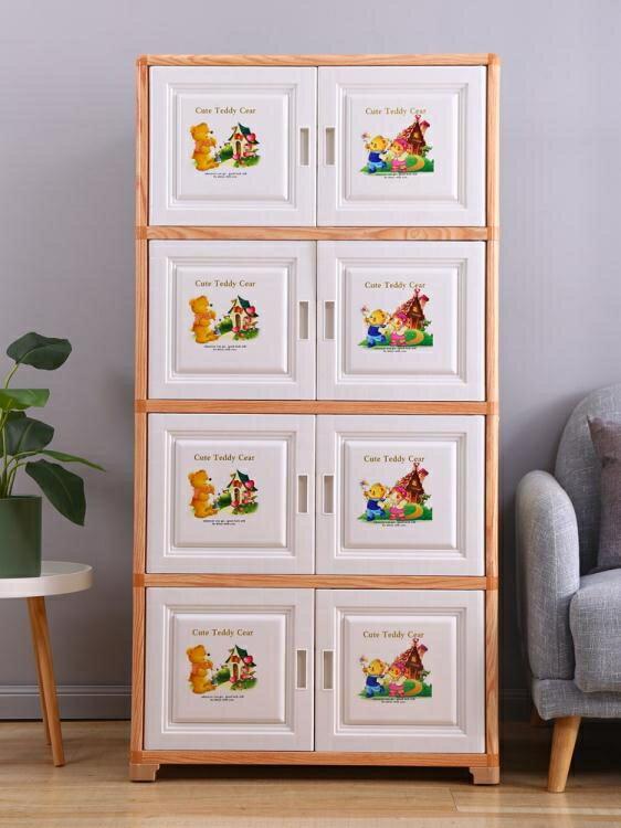 兒童簡易衣櫃組裝櫥櫃臥室收納櫃子儲物櫃寶寶置物櫃現代簡約塑料  聖誕節狂歡購