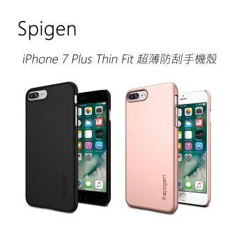 Spigen iPhone 7 Plus Thin Fit 超薄防刮手機殼