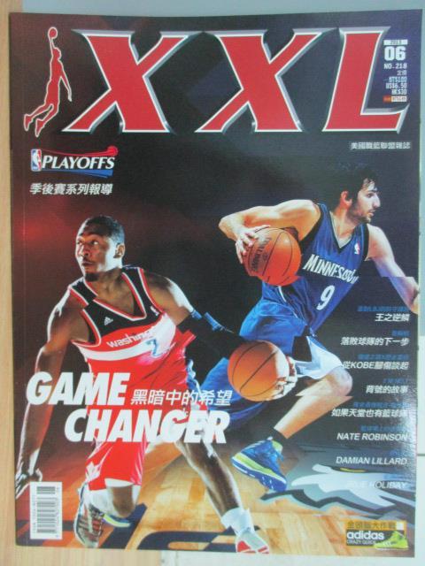 【書寶二手書T1/雜誌期刊_WEB】XXL美國職籃雜誌_2013/6_黑暗中的希望等