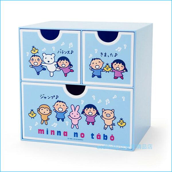 asdfkitty可愛家☆TABO大口仔大寶跳舞系列桌上型收納抽屜置物盒-日本正版商品