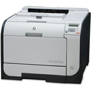 Refurbished HP LaserJet CP2025DN Printer - Color - 600 x 600 dpi - USB - Fast Ethernet - PC, Mac 3