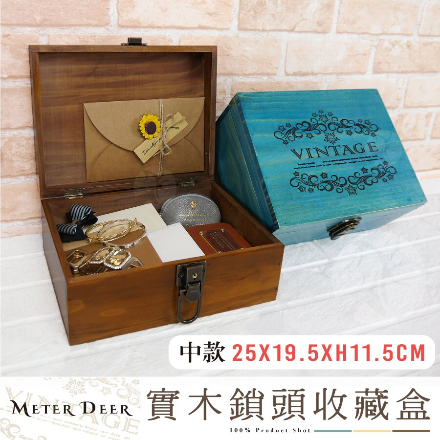 中款實木製英文字復古鎖頭含鑰匙收納鎖盒收藏木箱保險箱化妝品珠寶首飾盒 櫥窗展示擺飾zakka鄉村風儲物置物木盒