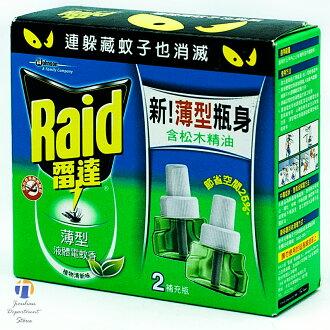{九聯百貨} 雷達 薄型液體電蚊香瓶 補充瓶 41ml 2入