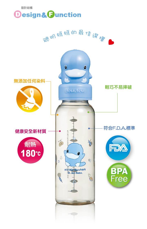 『121婦嬰用品館』KUKU 防脹氣PES標準奶瓶240ml 3