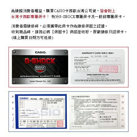 【CASIO】【G-SHOCK】GA-110-1B 台灣公司貨 保固一年 附原廠保固卡