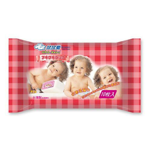 《拭拭樂》拭拭樂嬰兒濕紙巾紅色隨身包(10抽)紅色包裝-超柔濕巾/輕便攜帶旅行包濕巾