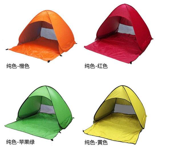 美麗大街【106060308】野餐防曬方便超快速開帳帳篷