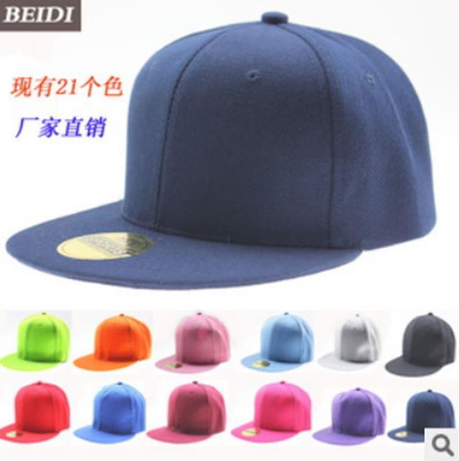 50%OFF【P08818H】歐美DIY純色光板滑板平沿帽子死飛嘻哈空白全素色棒球帽(現貨附盒子包裝)