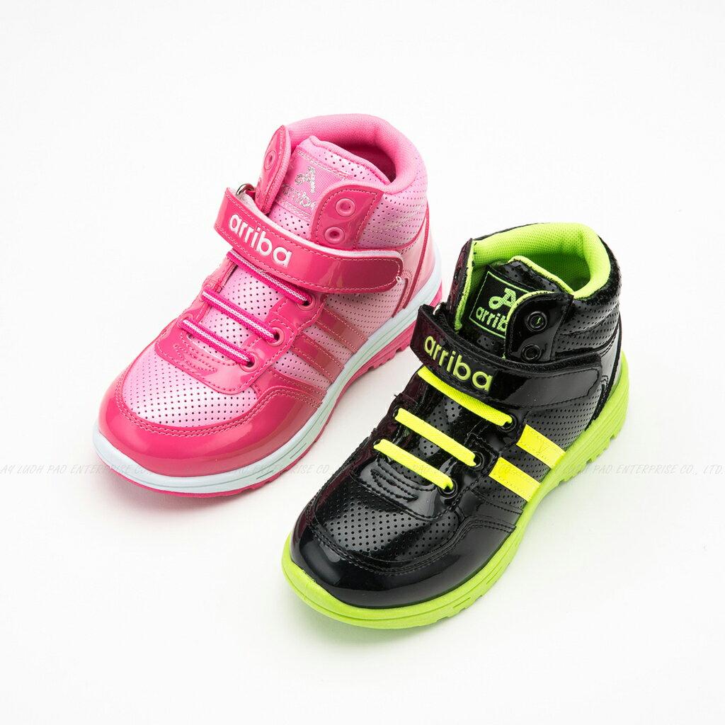 Arriba TD-6264 中筒 亮面 慢跑鞋 休閒鞋 桃/黑色款 童鞋