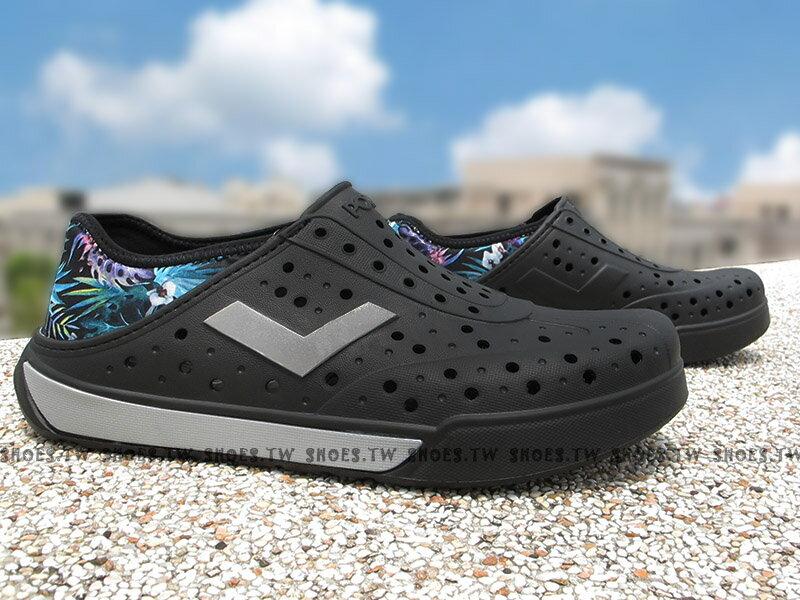 《限時特價79折》Shoestw【72U1SA65BK】PONY 洞洞鞋 水鞋 可踩跟 新款 懶人拖 黑灰花卉 男女都有