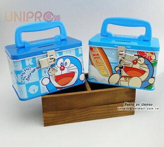 【UNIPRO】哆啦A夢 Doraemon 正版 手提附鎖方形存錢筒 撲滿 鐵盒 收納盒 小叮噹 儲蓄 藏寶盒 台製
