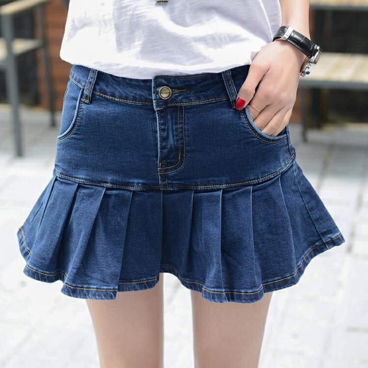 魚尾裙 褲裙女夏高腰荷葉邊半身裙女魚尾胖mm大碼防走光a字辣妹牛仔短裙