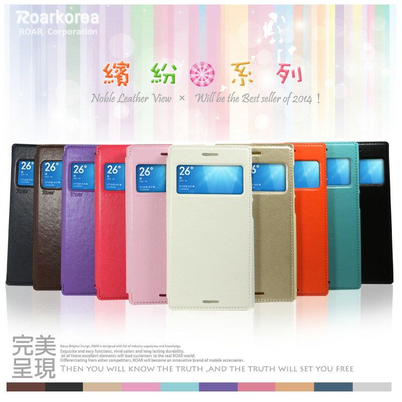 繽紛系列 HTC  Desire 826  皮革視窗側掀皮套/可立式/磁吸式/保護套/矽膠套/手機套/皮套