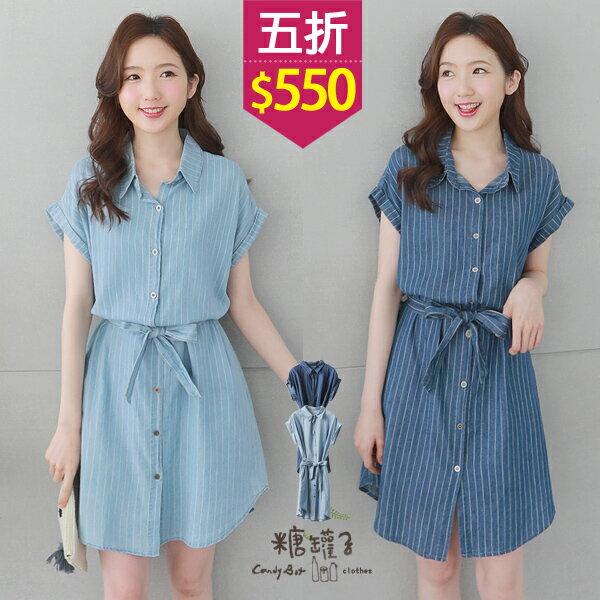 ★五折價$550★糖罐子袖反摺排釦綁帶直條洋裝→預購【E50444】
