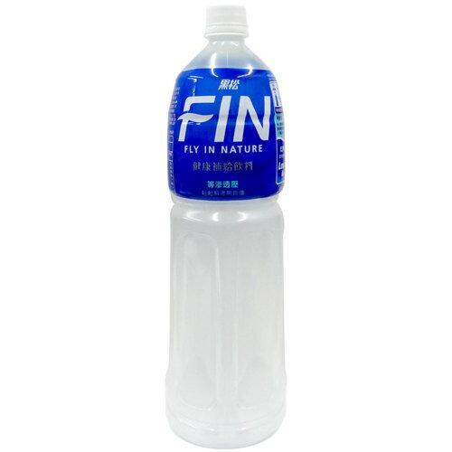 黑松 FIN 健康補給飲料 1460ml