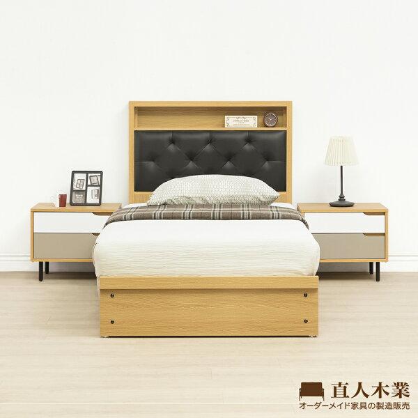 【日本直人木業】COLMAR白色簡約3.5尺2抽雙人加大床組