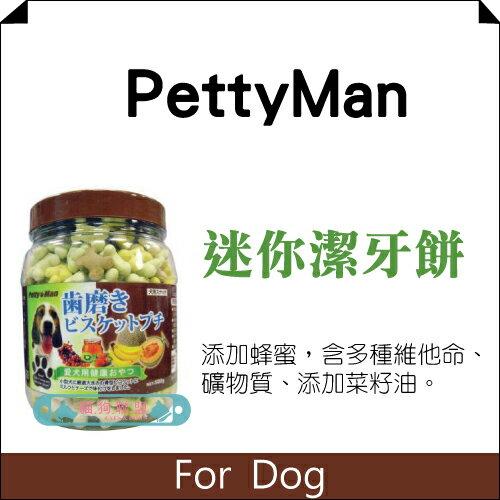 +貓狗樂園+ PettyMan【烘焙點心。迷你潔牙餅 。500g】160元 - 限時優惠好康折扣