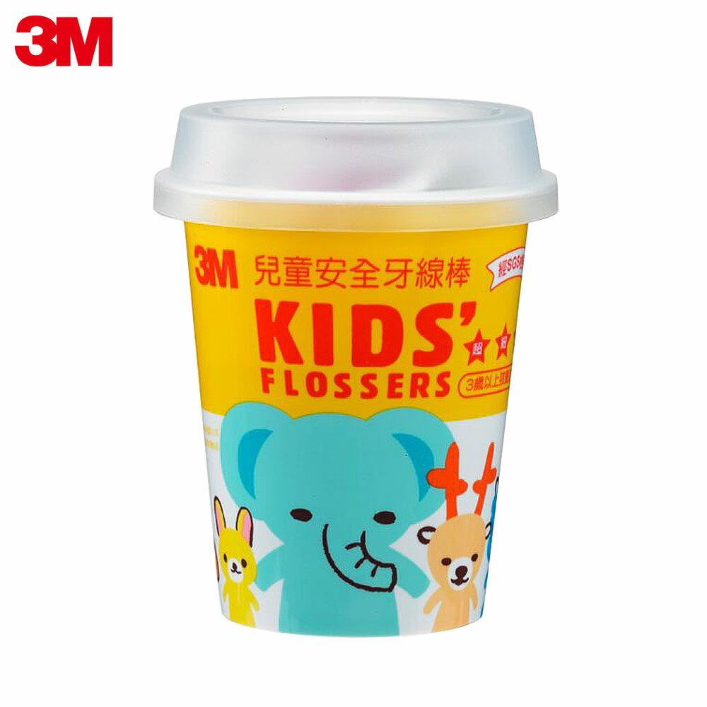 3M品牌旗艦店 3M 超細滑兒童安全牙線棒(杯裝)