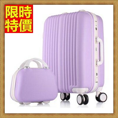 行李箱 拉桿箱 旅行子母箱-28吋精美簡約原創細膩男女登機箱5色69p63【獨家進口】【米蘭精品】