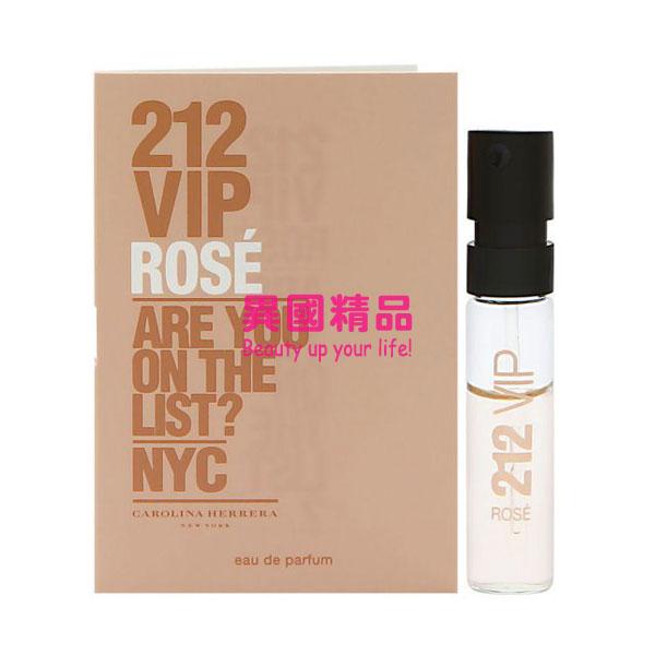 Carolina Herrera 212 VIP ROSE 粉紅香檳女性針管香水 1.5ml EDP Vial SPR【特價】§異國精品§