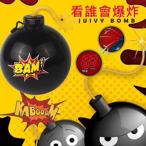 塔克玩具百貨:噴水炸彈小心炸彈挑戰炸彈周星馳噴水地雷炸彈整人炸彈整人玩具整蠱玩具桌遊【塔克】