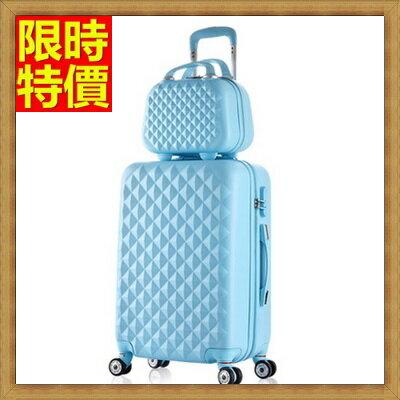 ☆行李箱 拉桿箱 旅行子母箱-24-26吋專屬潮流抗壓鑽紋男女登機箱7色69p51【獨家進口】【米蘭精品】