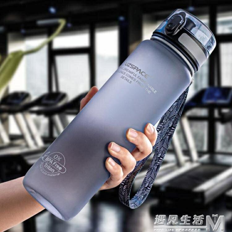 運動水杯大容量男女便攜防摔健身水瓶戶外塑料水壺1000ml大號杯子 概念3C