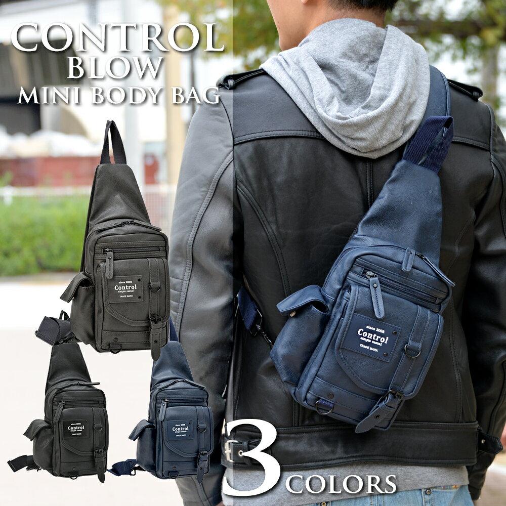 日本限量款 現貨 CrossCharm control 單肩包 肩背包 TBG-61033-23
