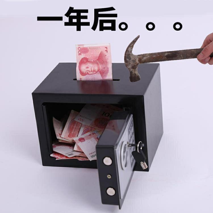 歐美特小保險箱家用小型迷你超小密碼箱存錢罐兒童不可取儲蓄罐儲