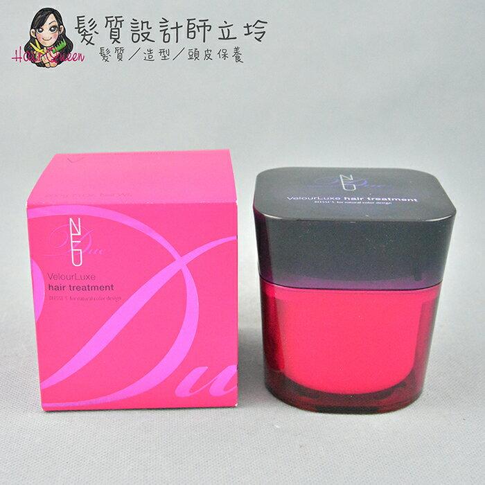 立坽『瞬間護髮』哥德式公司貨 Milbon NEU VL 蒂聖絲護髮素 200g IH06