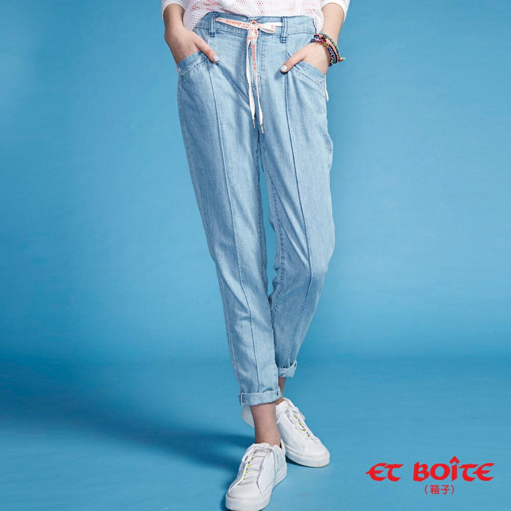 【春夏新品】抽繩中線剪裁男友褲 - BLUE WAY  ET BOiTE 箱子 - 限時優惠好康折扣