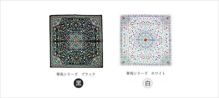 日本集采苑 - Kaen Series 華苑手帕/方巾/頭巾款式《日本設計製造》《全館免運費》,柔軟細緻的觸感/精細的畫工、鮮豔氣派的藝術圖騰