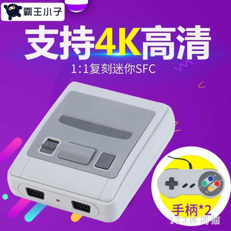 迷你主機懷舊經典網紅款家庭互動娛樂紅白機任天堂超任mini NES LB15093《台北日光》