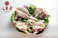 中秋節烤肉-海鮮推薦到鯛魚下巴/烤肉最佳首選/真空包1000g/油脂豐富香氣十足就在人良堂推薦中秋節烤肉-海鮮