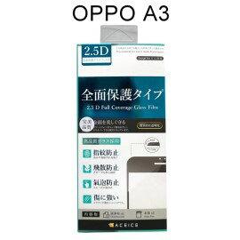 【ACEICE】滿版鋼化玻璃保護貼OPPOA3(6.2吋)黑