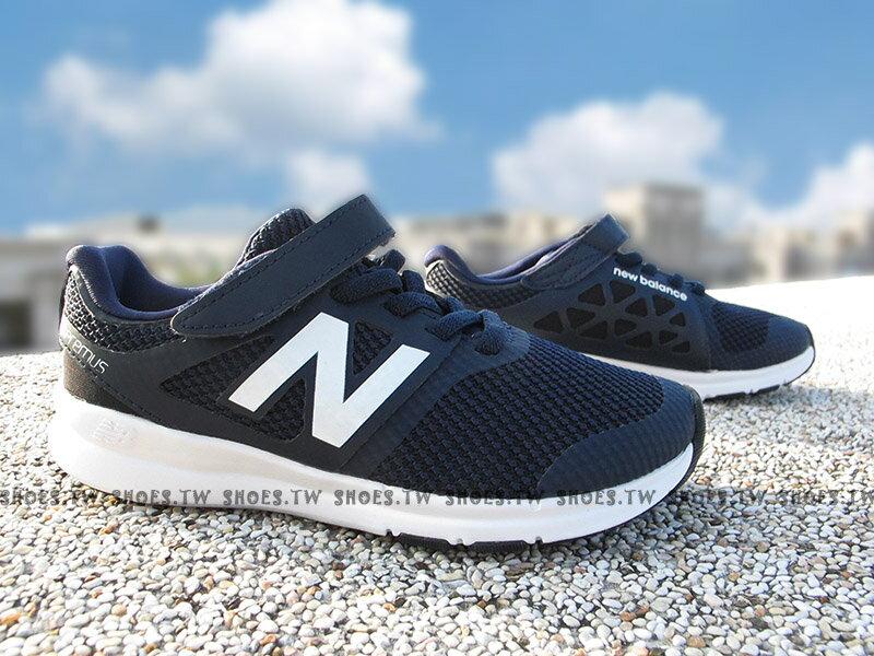 《下殺6折》Shoestw【KXPREMFI】NEW BALANCE 慢跑鞋 童鞋 運動鞋 小童 深藍 白N 黏帶