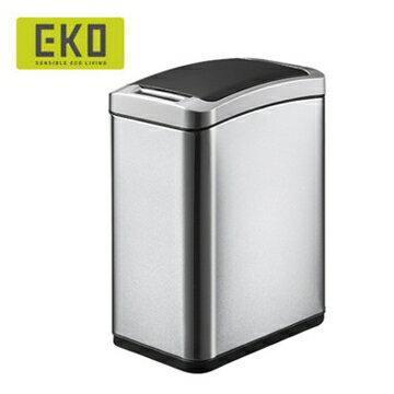 EKO 雅律自動感應不鏽鋼垃圾桶 8L 0