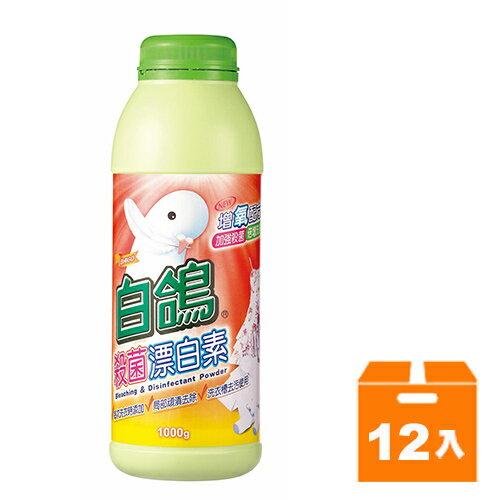 BAIGO 白鴿 殺菌漂白素 1000g (12入)/箱
