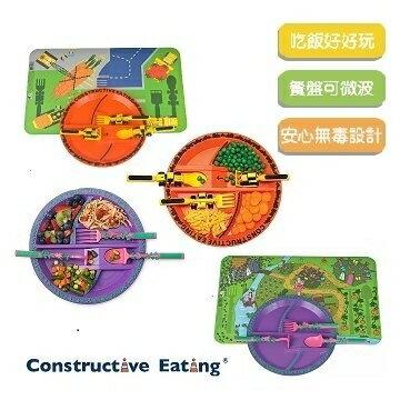 ~ ~Constructive Eating 主題 模擬餐具 ~ Construction