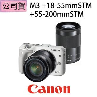 【Canon】EOS M3+18-55mmSTM+55-200mmSTM 雙鏡組(公司貨)▼105/08/02-105/08/31,回函送CANON包*1+腳架*1