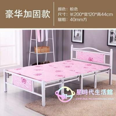 折疊床 加固雙人1.5米經濟型家用單人床午休床木板床出租房簡易床   閒庭美家