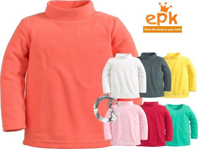 童衣圓【AA162】AA162原色綿絨衫 epk 厚綿 搖粒絨 套頭 純色 立領 圓領 內搭 保暖 上衣~90-150