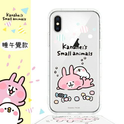 【卡娜赫拉】iPhoneXS(5.8吋)防摔氣墊空壓保護套(睡午覺)