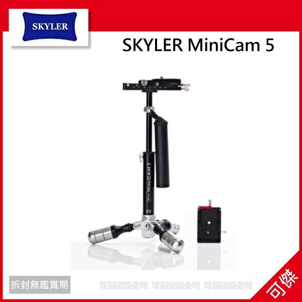 可傑 SKYLER MiniCam 5 迷你穩定器