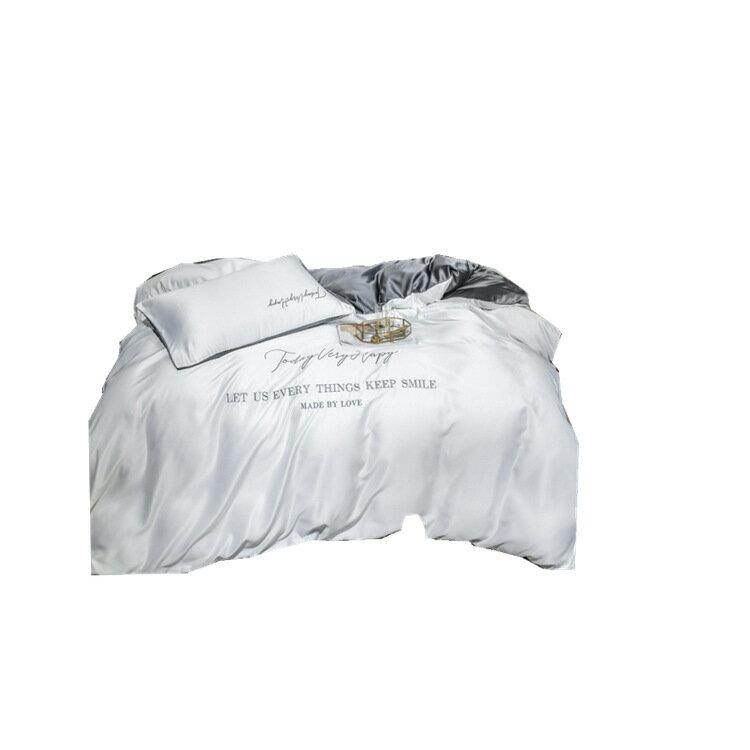 夏季冰絲四件套歐式真絲四件套天絲被套床單床笠刺繡款床上用品