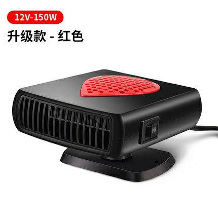 車載暖風機 車載暖風機12v24v大貨車汽車用取暖器冬季車內製熱電暖速熱加熱器