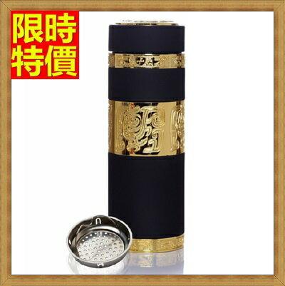 ~保溫杯紫砂保溫瓶~精美古典立體浮雕隨身攜帶茶杯3色71f8~ ~~米蘭 ~