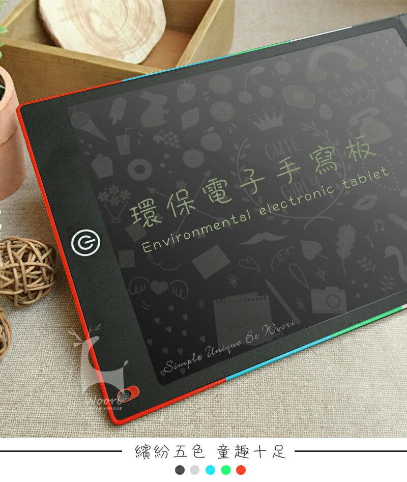 12吋LCD液晶手寫板 Writing tablet 塗鴉版 書寫手板 畫稿 益智學習 記事板 兒童繪畫塗鴉 無毒無墨 電子黑板 留言板 兒童繪板 工作記事本 算數 遊戲