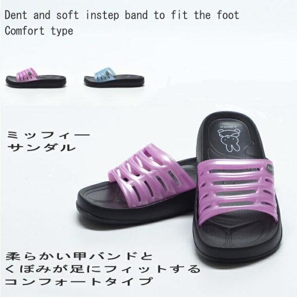 優雅米飛--厚底室外拖鞋