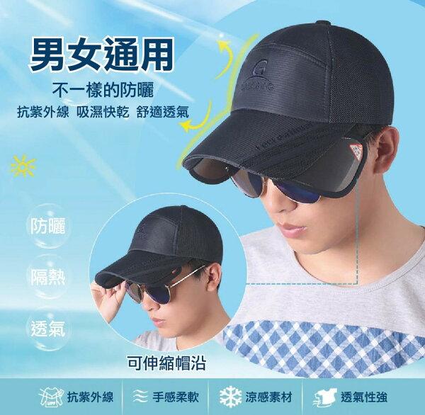 男女超防曬透氣可伸縮機能帽